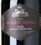 塔斯卡突围拉图黑珍珠干红葡萄酒(Tasca d'Almerita Sallier de La Tour Nero d'Avola,Sicily,...)