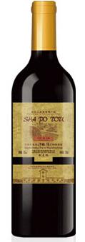 红沙坡头庄园蛇龙珠葡萄酒(Sha Po Tou Winery Cabernet Gernischt Red Wine,Ningxia,China)