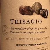 特丽萨酒庄马尔贝克-味而多-丹娜干红葡萄酒(Trisagio Malbec-Petit Verdot-Tannat,Uco Valley,Argentien)