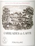 拉菲珍宝(小拉菲)红葡萄酒(Carruades de Lafite, Pauillac, France)