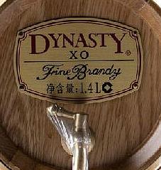 王朝木桶XO白兰地(Dynasty XO Barrel Brandy,Tianjin,China)