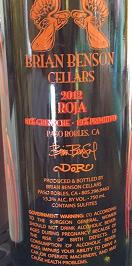 布莱恩·本森酒庄普米蒂沃红葡萄酒(Brian Benson Cellars Primitivo,Paso Robles,USA)