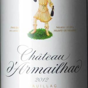 达玛雅克城堡红葡萄酒(Chateau d'Armailhac,Pauillac,France)