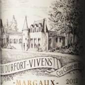 杜霍酒庄红葡萄酒(Chateau Durfort-Vivens, Margaux, France)