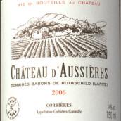 奥希耶古堡干红葡萄酒(Chateau d'Aussieres,Corbieres,France)