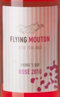 奥萨瓦飞扬羊皮桃红葡萄酒(Osawa Wines Flying Mouton Rose,Hawke's Bay,New Zealand)