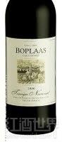 波普拉斯酒庄梅洛干红葡萄酒(Boplaas Merlot,Calitzdorp,South Africa)