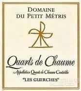 Domaine du Petit Metris Quarts de Chaume Les Guerches,Loire,...