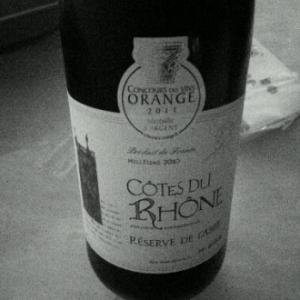 奥兰吉酒庄干红葡萄酒(Orange Signargues,Côtes Du Rhone Villages,France)