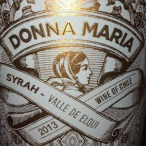 翡冷翠表演者西拉干红葡萄酒(Vina Falernia Donna Maria Syrah,Limari Valley,Chile)