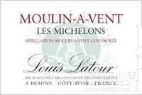 路易拉图风车磨坊米奇隆干红葡萄酒(Louis Latour Moulin-a-Vent Les Michelons,Beaujolais,France)