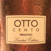 西格诺莫罗酒庄奥托·琴托限量版普里米蒂沃干红葡萄酒(Cignomoro Otto Cento Limited Edition Primitivo,Puglia,Italy)