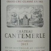 佳得美酒庄红葡萄酒(Chateau Cantemerle, Haut-Medoc, France)