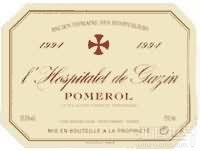 嘉仙酒庄副牌干红葡萄酒(L' Hospitalet de Gazin, Pomerol, France)