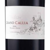 高丽雅特级干红葡萄酒(Bodegas Callia Grand Callia,San Juan,Argentina)