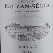 鲁臣世家庄园红葡萄酒(Chateau Rauzan-Segla, Margaux, France)