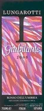 龙阁吉布兰特干红葡萄酒(Lungarotti Giubilante Rosso,Umbria,Italy)