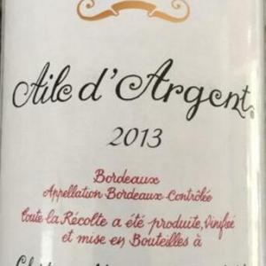 木桐酒庄银翼干白葡萄酒(Aile d'Argent Blanc du Chateau Mouton Rothschild,Bordeaux,...)