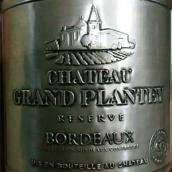 普朗堤城堡干红葡萄酒(Chateau Grand Plantey Bordeaux Reserve,Bordeaux,France)