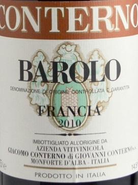 孔特诺卡西纳弗朗西亚巴罗洛干红葡萄酒(Giacomo Conterno Cascina Francia Barolo DOCG,Piedmont,Italy)
