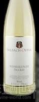 泽巴赫白皮诺干白葡萄酒(Selbach-Oster Weissburgunder Trocken, Mosel, Germany)