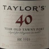 泰勒40年茶色波特酒(Taylor's 40 Year Old Tawny Port, Douro, Portugal)