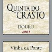 克拉斯托庞特园干红葡萄酒(Quinta do Crasto Vinha da Ponte, Douro, Portugal)