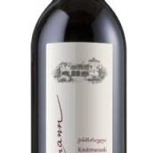 舒赫曼梵奇卡拉半甜红葡萄酒(Schuchmann Kindzmarauli Red,Kakheti,Georgian Republic)