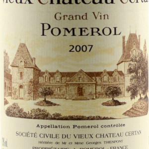 老色丹酒庄红葡萄酒(Vieux Chateau Certan, Pomerol, France)