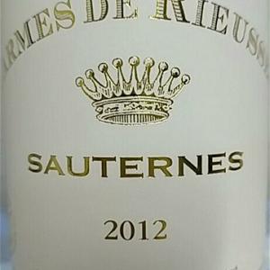 莱斯珍宝贵腐甜白葡萄酒(Carmes de Rieussec,Sauternes,France)