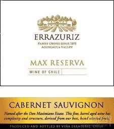 伊拉苏珍藏赤霞珠干红葡萄酒(Errazuriz Max Reserva Cabernet Sauvignon, Aconcagua Valley, Chile)