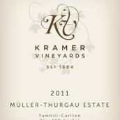 克雷默酒庄庄园米勒-图高桃红葡萄酒(Kramer Vineyards Estate Muller-Thurgau Rose, Yamhill-Carlton District, U.S.A.)