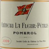 柏图斯之花酒庄红葡萄酒(Chateau La Fleur Petrus,Pomerol,France)