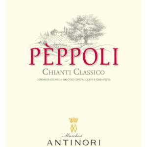 安东尼世家比伯丽干红葡萄酒(Marchesi Antinori Peppoli,Chianti Classico DOCG,Italy)