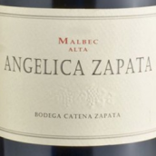 卡氏家族安吉莉卡马尔贝克干红葡萄酒(Catena Zapata Angelica Zapata Malbec Alta,Mendoza,Argentina)
