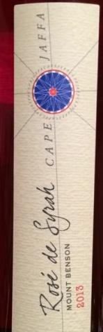 杰夫角月光女神系列西拉桃红葡萄酒(Cape Jaffa La Lune Rose de Syrah,Mount Benson,Australia)