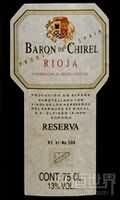 瑞格尔侯爵西雷男爵珍藏干红葡萄酒(Marques de Riscal Baron de Chirel Reserva,Rioja,Spain)