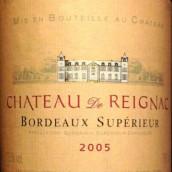 雷尼亚克副牌干红葡萄酒(Chateau de Reignac,Bordeaux Superieur,France)
