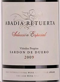 天使之堤精选干红葡萄酒(Abadia Retuerta Seleccion Especial Vino de la Tierra de ...)