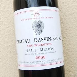 达文贝尔酒庄干红葡萄酒(Chateau Dasvin Bel Air, Haut-Medoc, France)