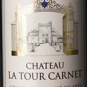拉图嘉利城堡红葡萄酒(Chateau La Tour Carnet, Haut Medoc, France)