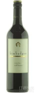 毕巴乔西拉干红葡萄酒(Bimbadgen Estate Shiraz,Hunter Valley,Australia)