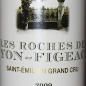 永卓古堡副牌红葡萄酒(Les Roches de Yon Figeac, Saint-Emilion, France)