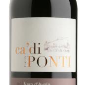 庞帝黑珍珠干红葡萄酒(Ca' di Ponti Nero d'Avola,Terre Siciliane,Italy)