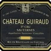 芝路酒庄贵腐甜白葡萄酒(Chateau Guiraud,Sauternes,France)