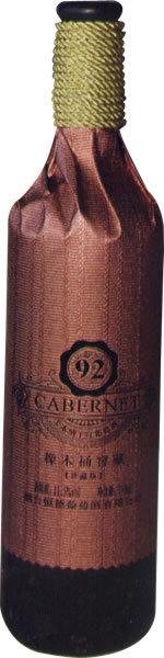 恒德庄园92橡木桶窖藏缠绳干红葡萄酒(YT Hengde 92 whipping Cabernet Oak Red,Penglai,China)
