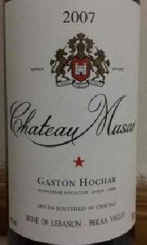 睦纱酒庄加斯顿霍查尔红葡萄酒(Chateau Musar Gaston Hochar Red,Bekaa Valley,Lebanon)