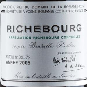 罗曼尼·康帝(李奇堡特级园)干红葡萄酒(Domaine de La Romanee-Conti Richebourg Grand Cru,Vosne-...)