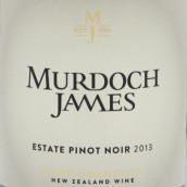 默多克詹姆斯酒庄黑皮诺红葡萄酒(Murdoch James Estate Pinot Noir, Martinborough, New Zealand)