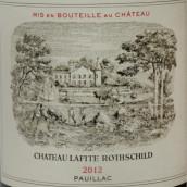 拉菲古堡红葡萄酒(Chateau Lafite Rothschild,Pauillac,France)